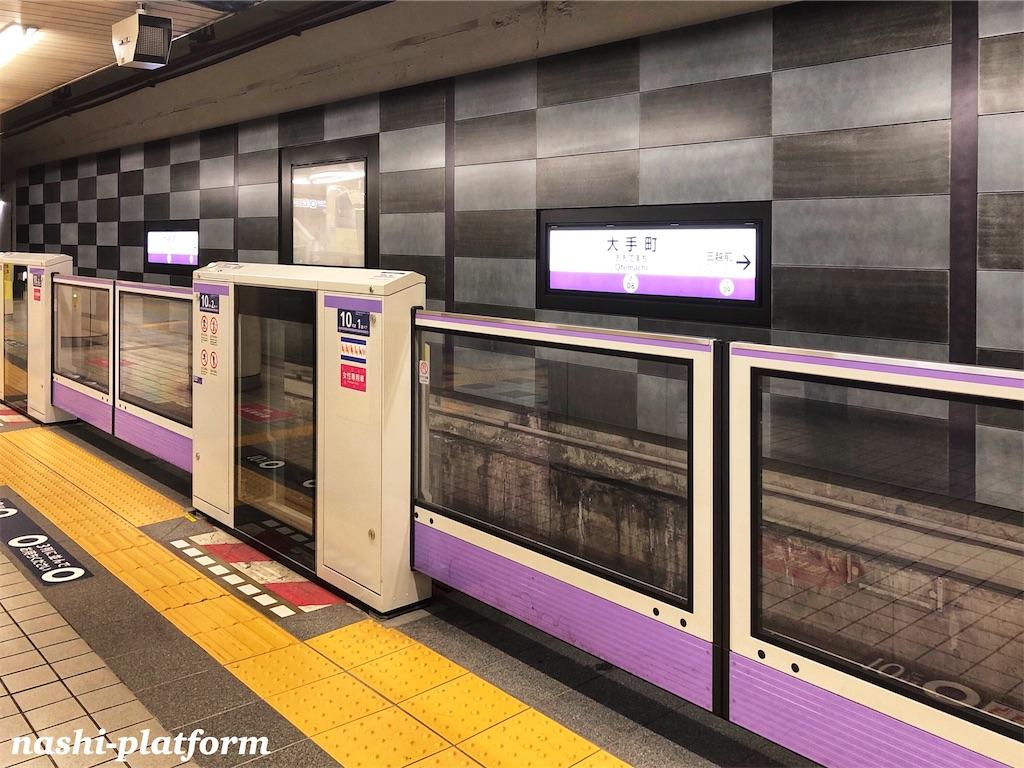 f:id:nashi-platform:20200618162111j:image