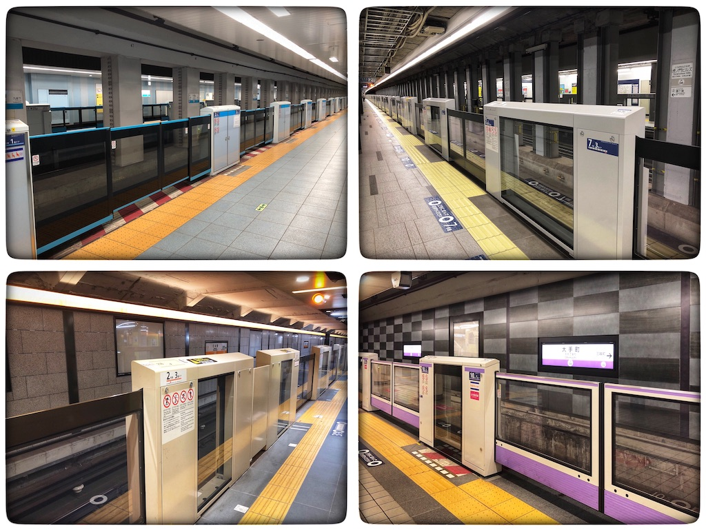 f:id:nashi-platform:20200714025137j:image