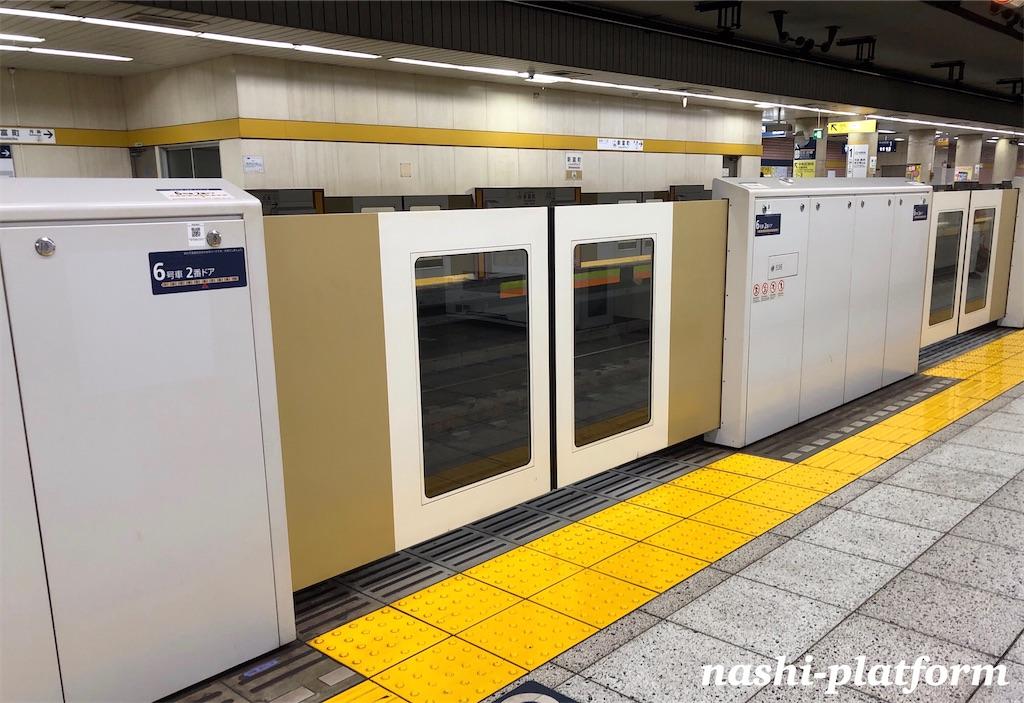 f:id:nashi-platform:20200903123448j:image