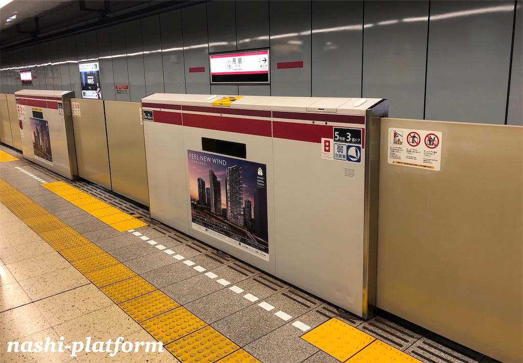 f:id:nashi-platform:20200906141205j:image