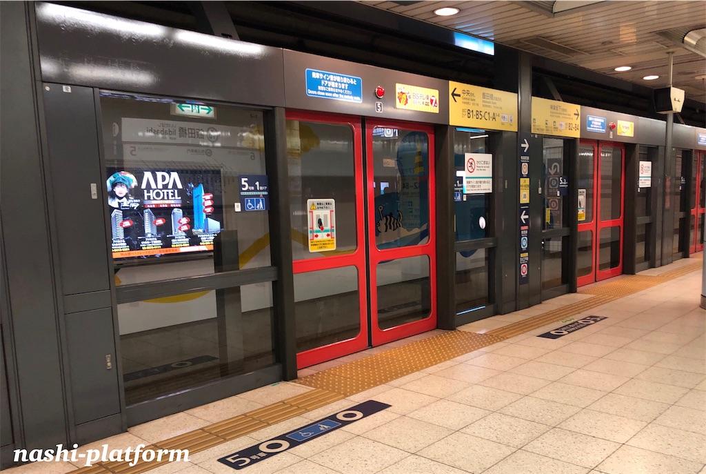 f:id:nashi-platform:20200924030351j:image