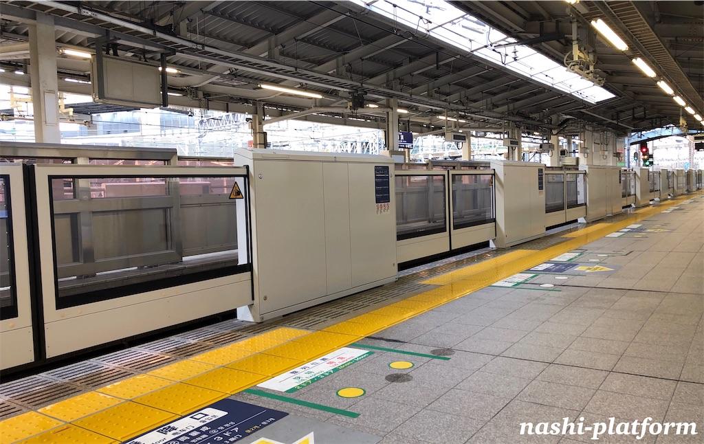 f:id:nashi-platform:20201101122324j:image