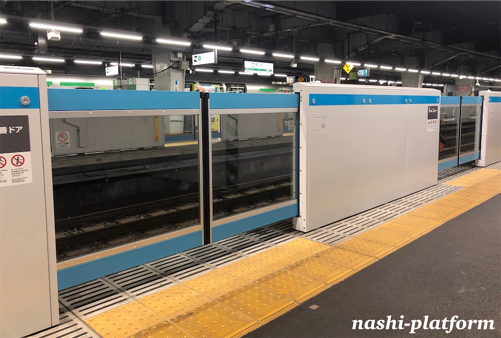 f:id:nashi-platform:20210131122920j:image
