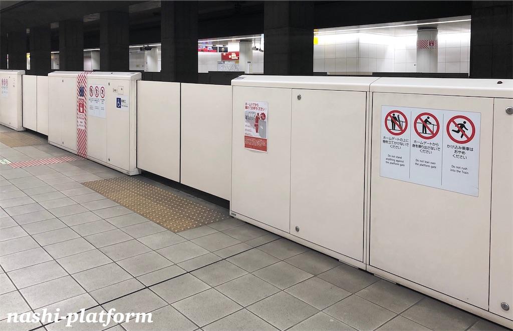 f:id:nashi-platform:20210211163828j:image
