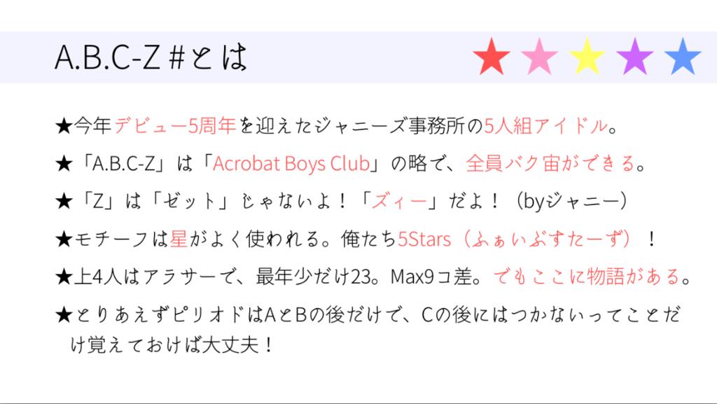 f:id:nashi08:20170808132430p:plain