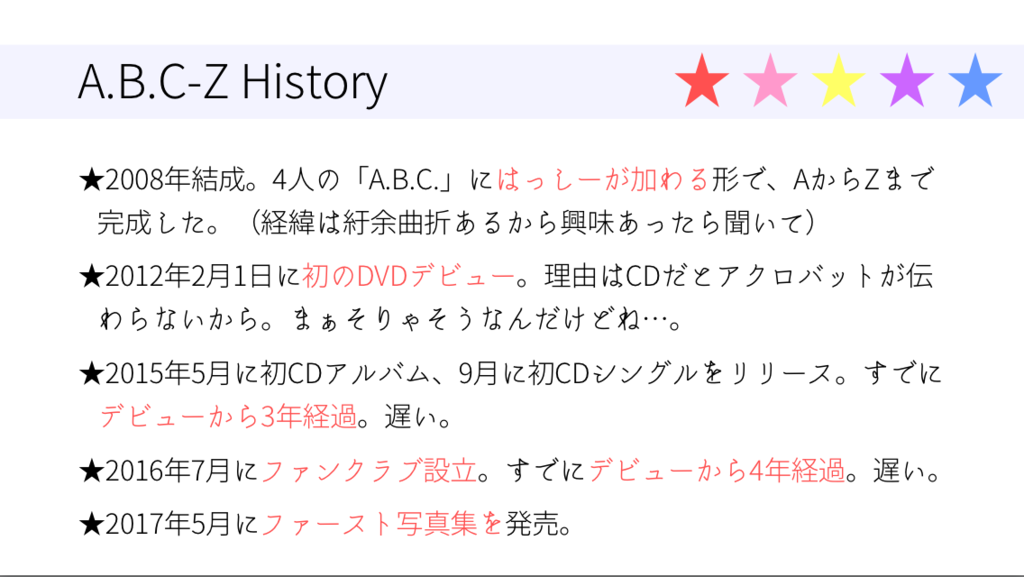 f:id:nashi08:20170808132453p:plain