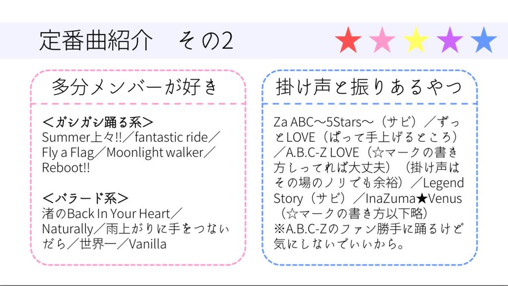 f:id:nashi08:20170808132820p:plain