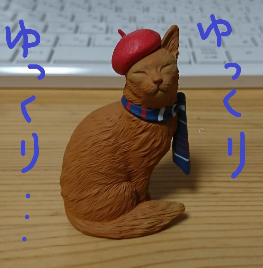 f:id:nashi28:20180405124510p:plain