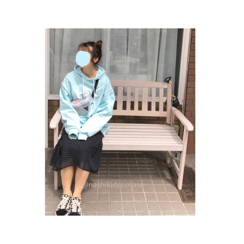 f:id:nashikideomasu:20210713171734p:image