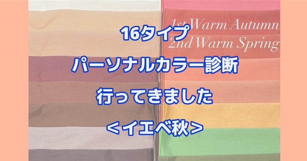 f:id:nashikideomasu:20210713192610p:image