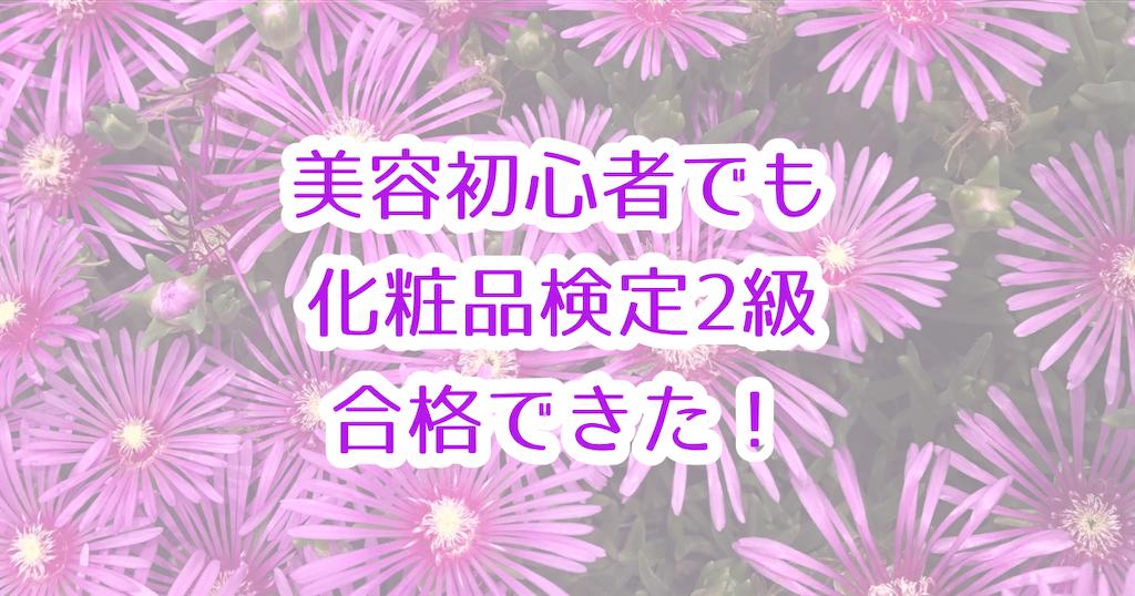 f:id:nashikideomasu:20210725180325p:image