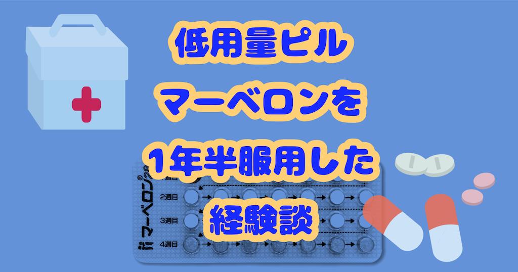 f:id:nashikideomasu:20210731143221p:image