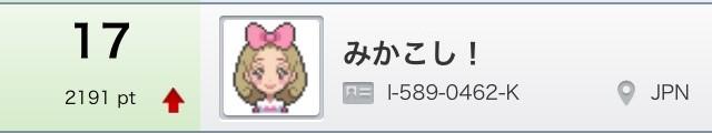 f:id:nashikoromo:20151122013530j:plain