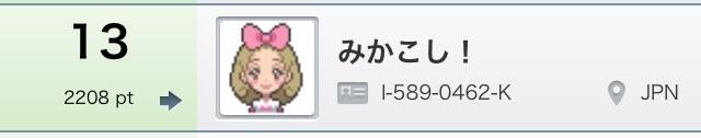 f:id:nashikoromo:20160315205411j:plain