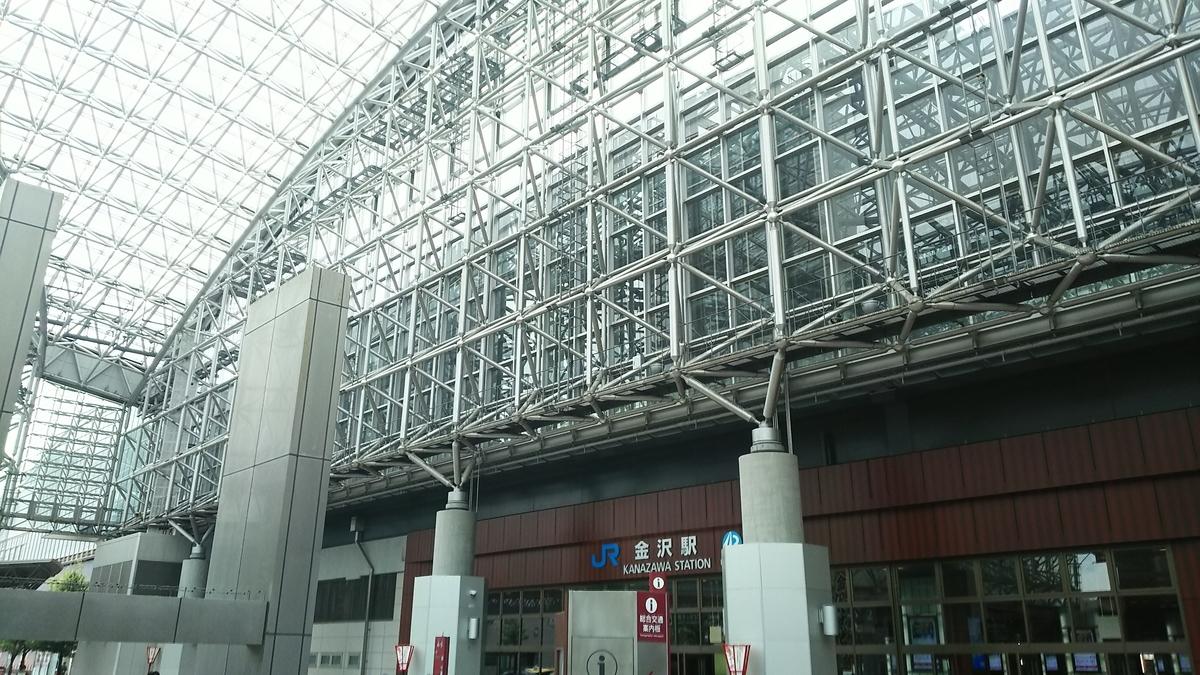 f:id:nashikura-23:20201115131900j:plain