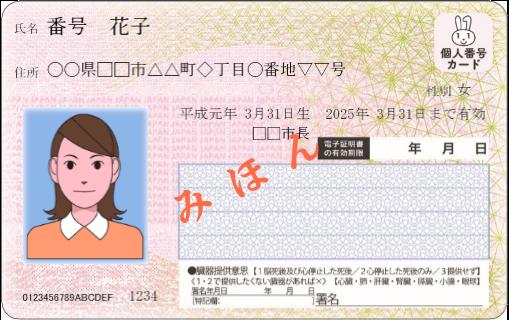 f:id:nashikura-23:20210227142044p:plain