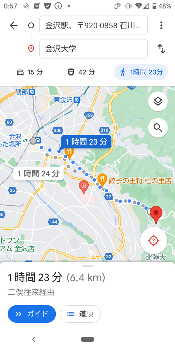 f:id:nashikura-23:20210903010339p:plain