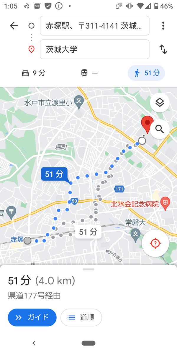 f:id:nashikura-23:20210903014742p:plain