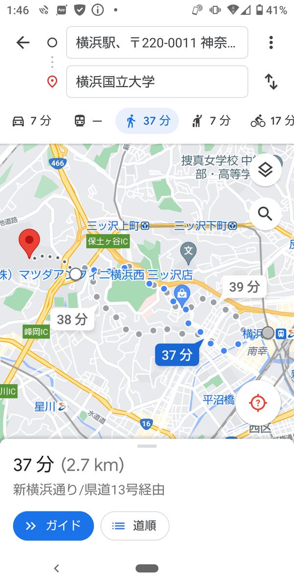 f:id:nashikura-23:20210903014815p:plain