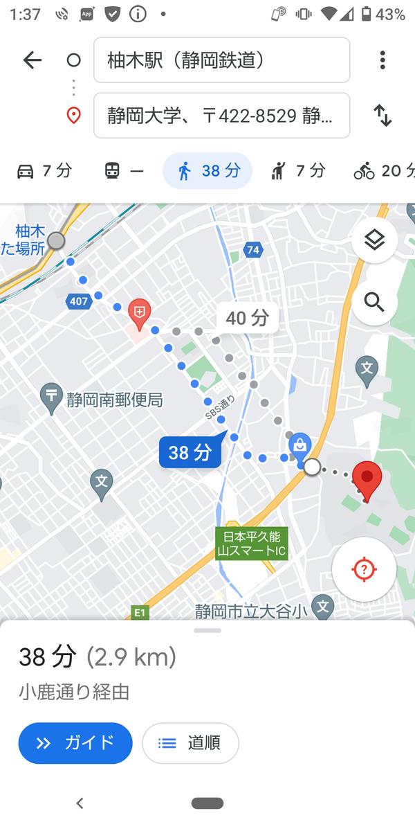 f:id:nashikura-23:20210903014832p:plain