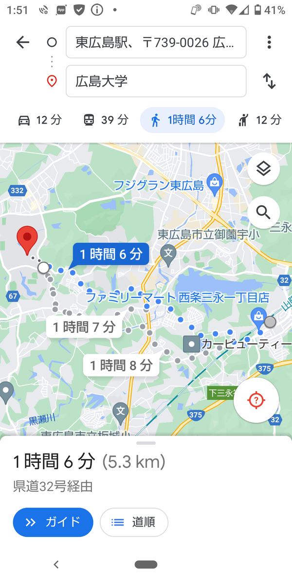 f:id:nashikura-23:20210903015638p:plain