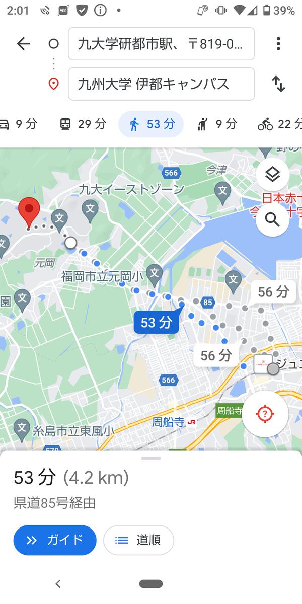 f:id:nashikura-23:20210903020330p:plain
