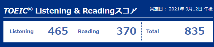 f:id:nashikura-23:20210929010853p:plain
