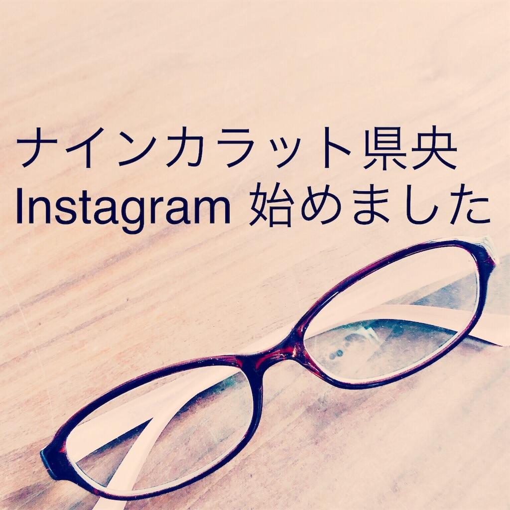 f:id:nashinomoto:20190901094306j:image