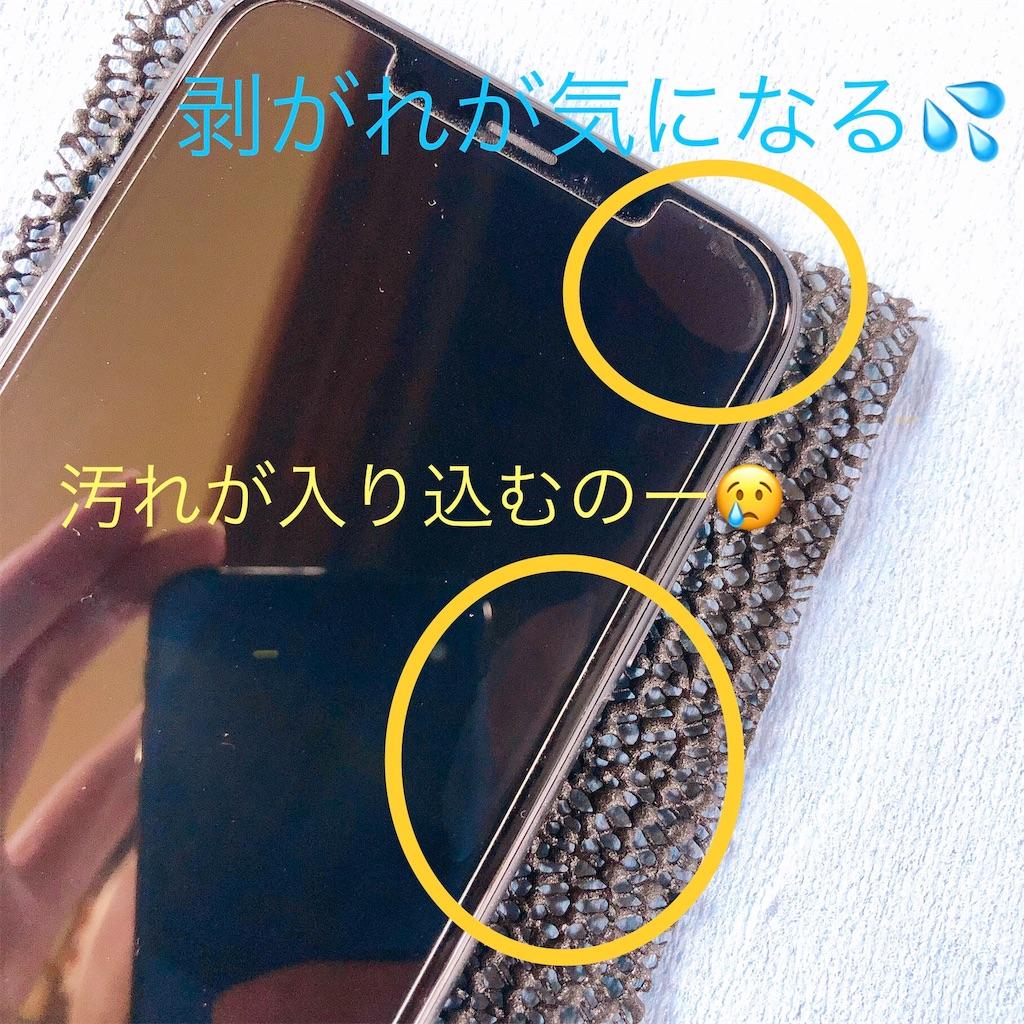 f:id:nashinomoto:20191008122345j:image