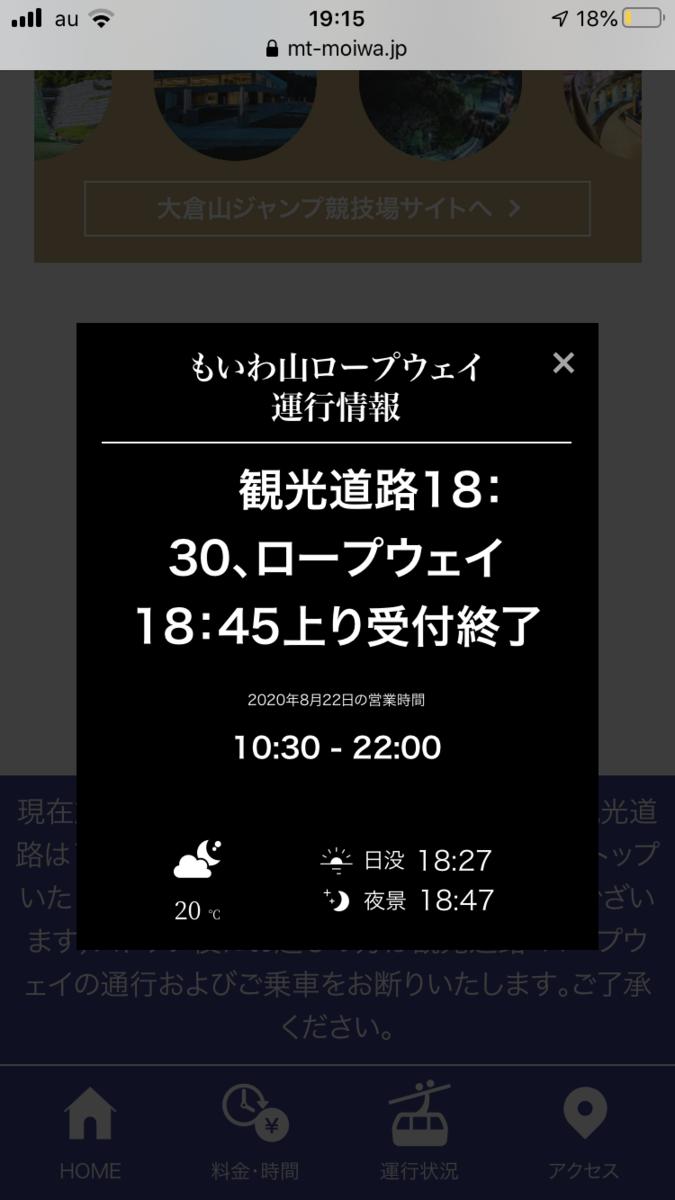 f:id:nashio334:20210228181617p:plain