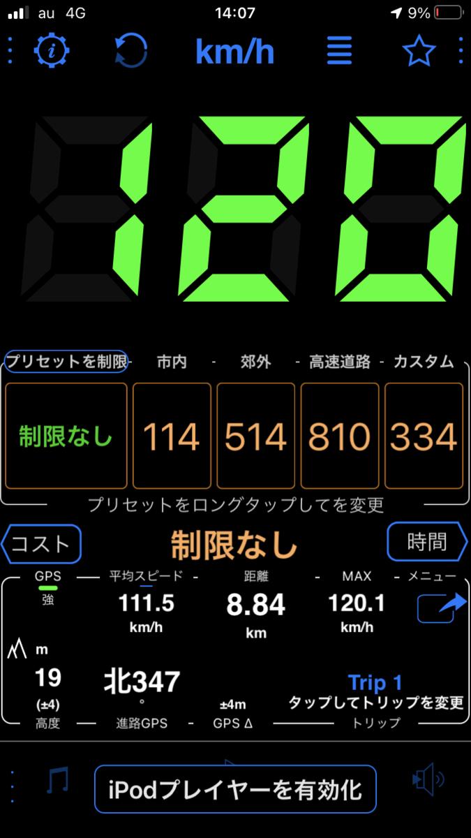 f:id:nashio334:20210313203506p:plain