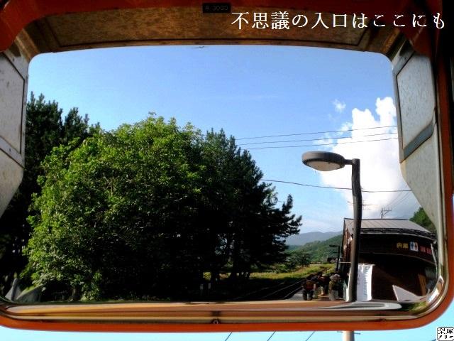 f:id:nashiya-arie:20160226152113j:plain