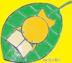 f:id:nashiya-arie:20160316151002j:plain