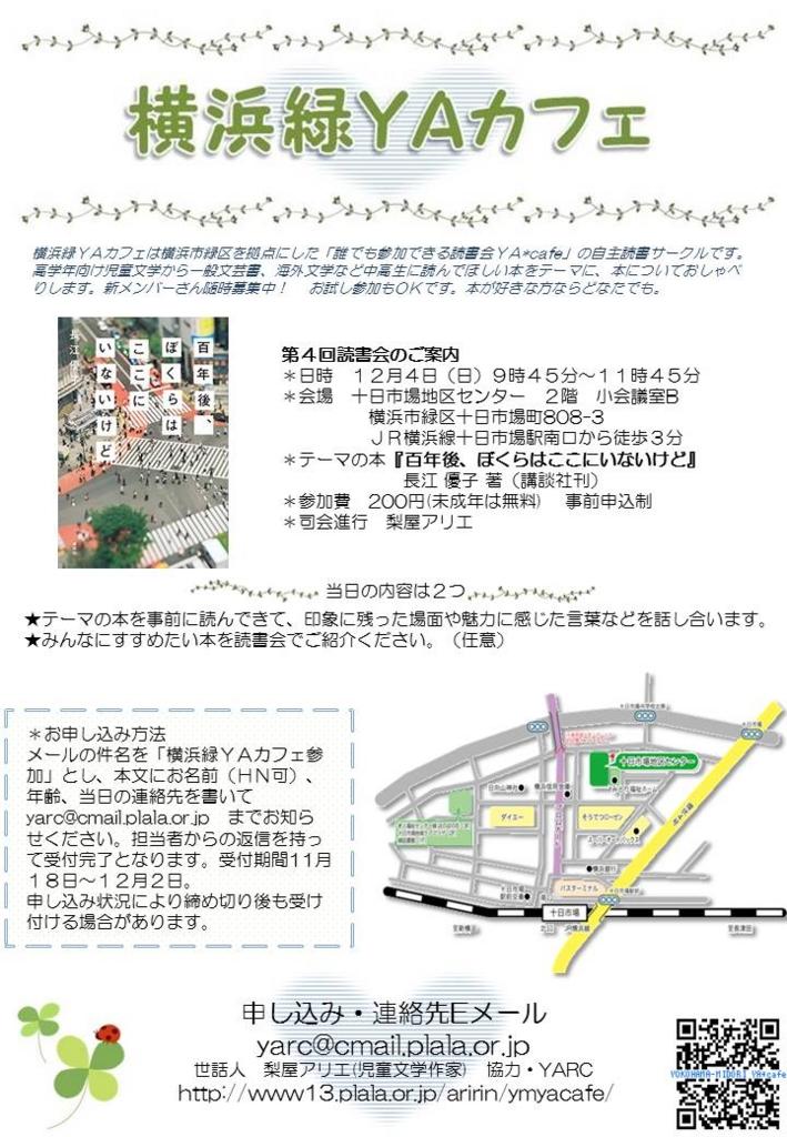 f:id:nashiya-arie:20161031121605j:plain