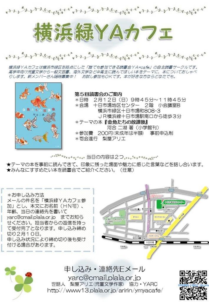 f:id:nashiya-arie:20170111163034j:plain