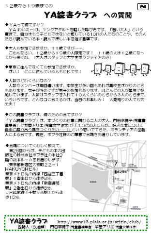f:id:nashiya-arie:20170713100204j:plain