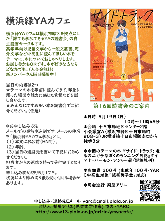 f:id:nashiya-arie:20190420220007p:plain