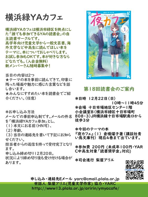 f:id:nashiya-arie:20191128002858p:plain