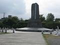 [風景]上陸記念碑「北米合衆国水師提督伯理上陸紀念碑」
