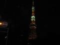 [風景]東京タワー