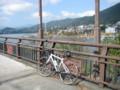 [風景]嵐山橋