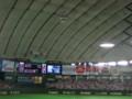 [風景]東京ドーム巨人中日戦(2008/10/24)