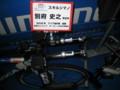 [イベント]モード2008