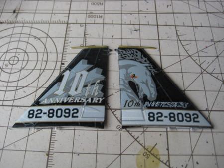 f:id:naskin:20120623091811j:image