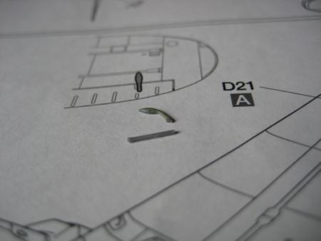 f:id:naskin:20121006111037j:image