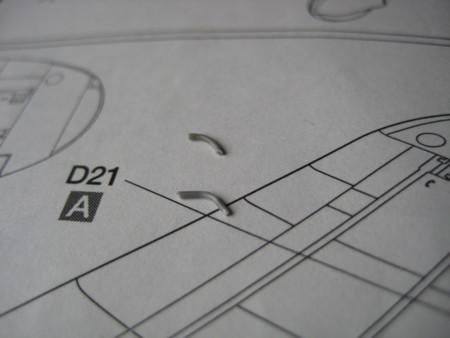f:id:naskin:20121006111038j:image