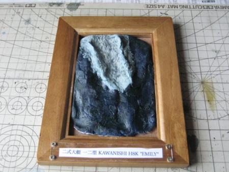f:id:naskin:20121018085610j:image