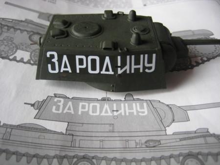 f:id:naskin:20121020150639j:image