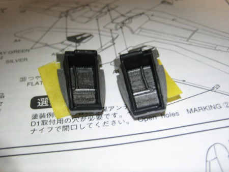 f:id:naskin:20121023102354j:image