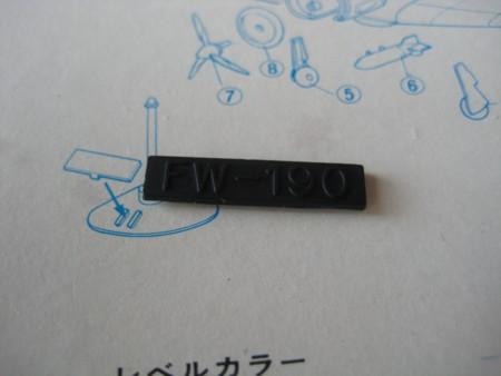 f:id:naskin:20121029174354j:image